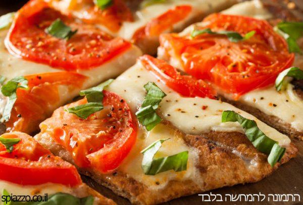 טומאטינה - פיצה בתוספת עגבניות