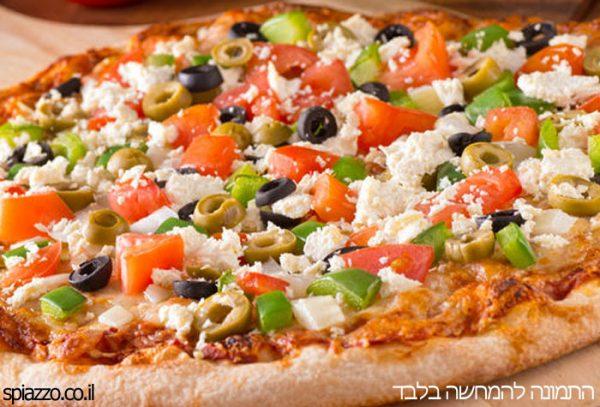 פיצה בתוספת גבינה בולגרית