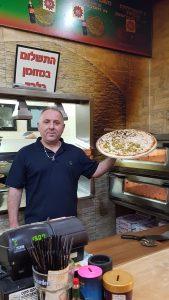 פיצה כשרה באשקלון