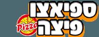 ספיאצו פיצה אשקלון