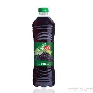 בקבוק אישי ענבים