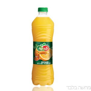 בקבוק אישי תפוזים
