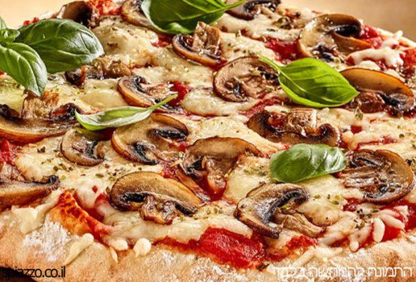 שמפיניונה - פיצה פטריות טריות